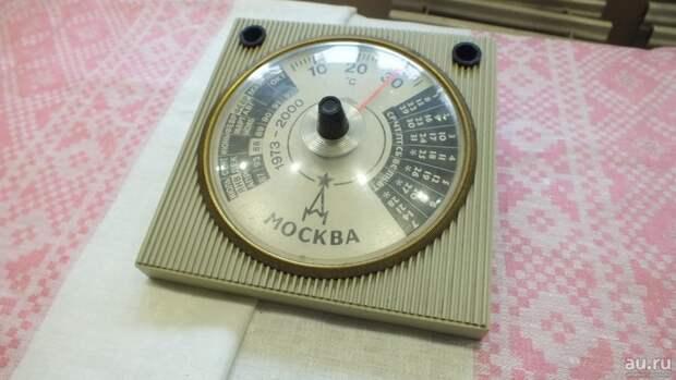 10 вещей советских времен, о предназначении которых сейчас уже не каждый догадается