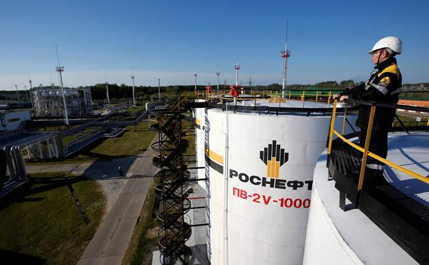 «Роснефть» отказалась от проекта на ₽1 трлн из-за налогового маневра