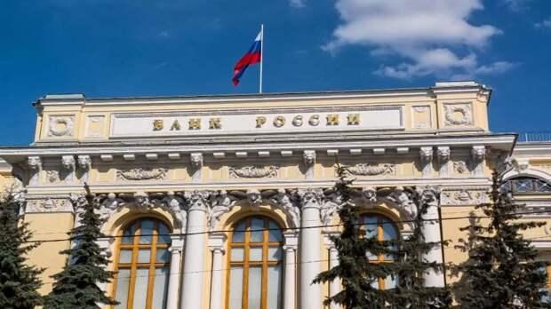 Прибыли банков РФ выросли в несколько раз
