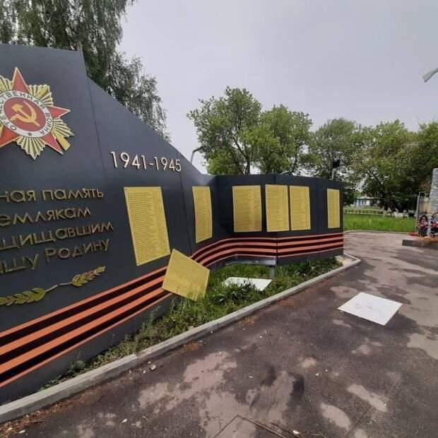 Стелу погибшим воинам в Арзамасском районе восстановят в кратчайшие сроки