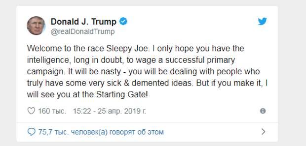 Трамп уничтожает Байдена твитами про слабоумие