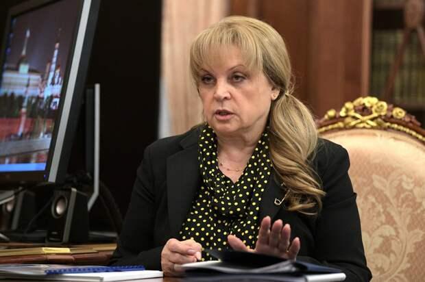 Памфилова опровергла слухи о переносе выборов в Госдуму