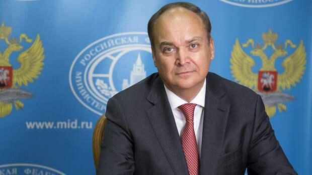 Россия нерасполагает примерными сроками возвращения посла Антонова вСША