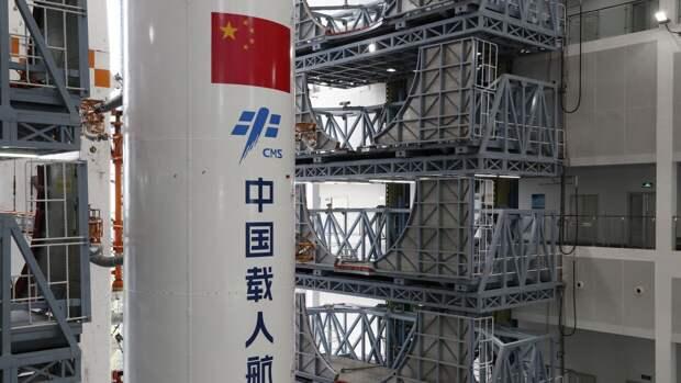 Обломки ступени китайской ракеты CZ-5B рухнули в Индийский океан