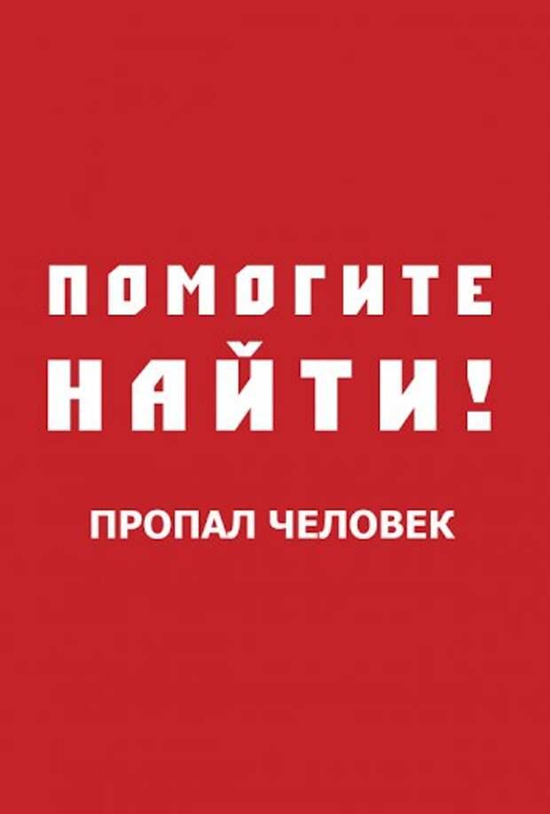 В Севастополе ищут 14-летнюю девочку (приметы)