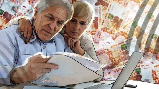 Некоторые категории россиян имеют право на двойную пенсию