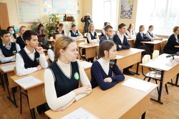 Школьникам Симферополя рассказали, как уберечь свои персональные данные
