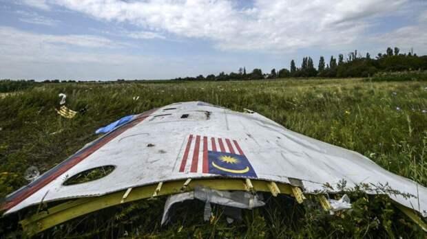 Россия и Малайзия покорно ждут начала судебного фарса в Гааге по MH17