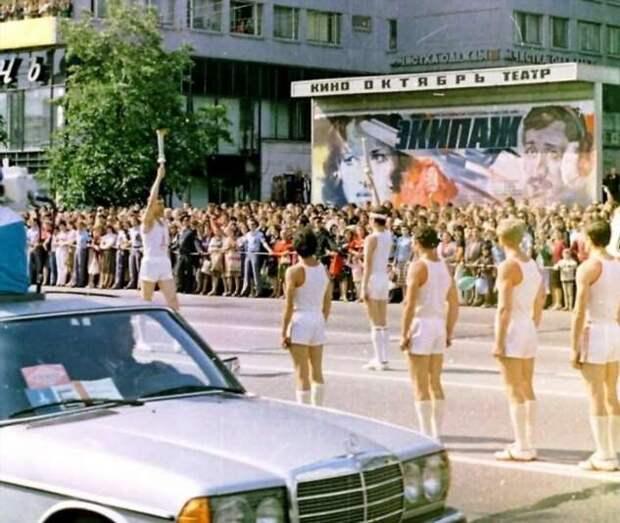 20 век в цвете. Наша страна 40 лет назад в олимпийский 80-й (21 фото)