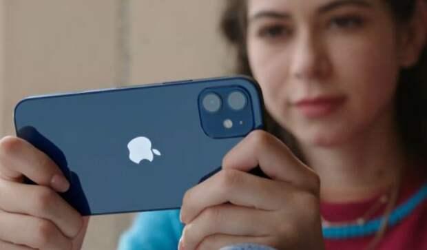 Новый iPhone для США получили недоступную другим странам функцию