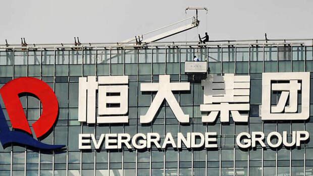 Китай может накрыть крупнейший дефолт в мировой истории