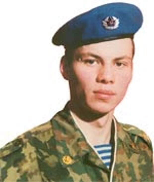 Трегубов Денис Александрович