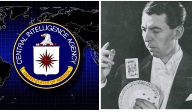 «Ловкость рук» для спецслужб: зачем в ЦРУ изучали искусство иллюзионистов