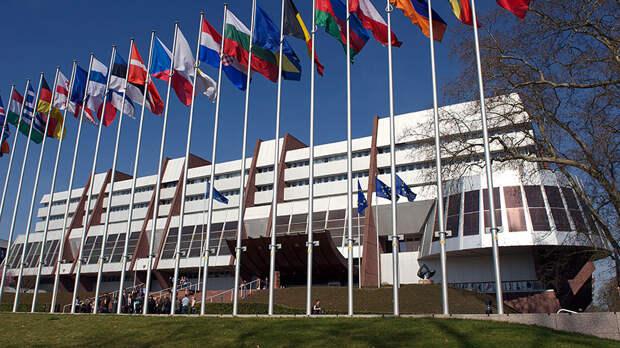 Россия вернулась в Совет Европы, чтобы поставить на нём крест