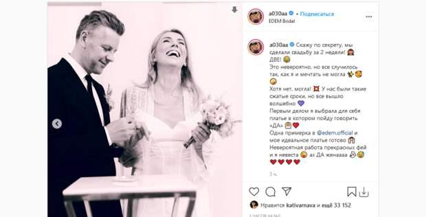 Миро назвала Бондарчук «неконкурентоспособной бабкой» из-запышной свадьбы