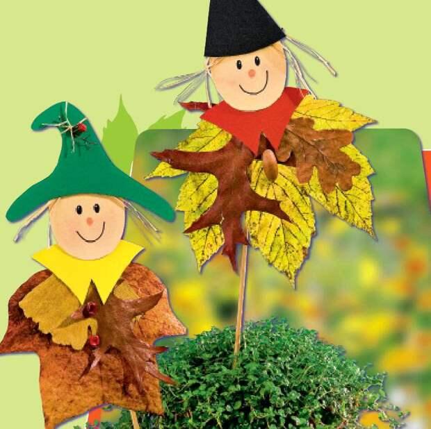 Осенние поделки с детьми: мастерим животных и гномиков из листьев