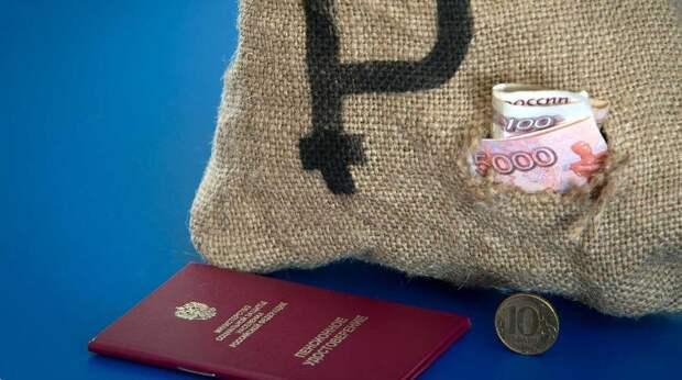 Власти урежут бюджет Пенсионного фонда на 500 млрд рублей - СМИ