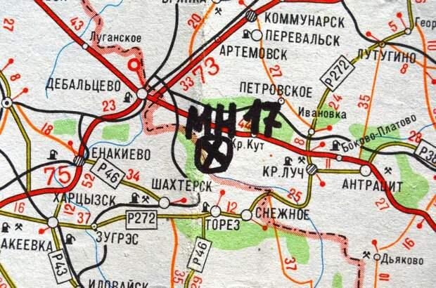 Дело боинга MH17: Голландия сливает Украину