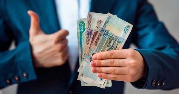 Только 36% россиян хватает зарплаты на основные нужды