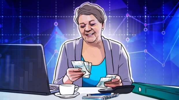 Жители РФ могут увеличить доход на пенсии с помощью нескольких способов