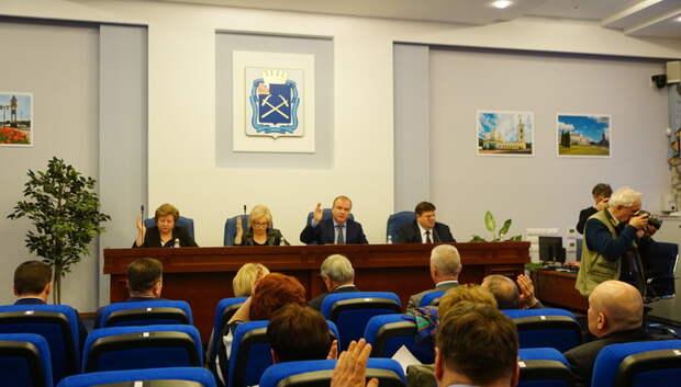 Совет депутатов Подольска одобрил изменение структуры администрации горокруга