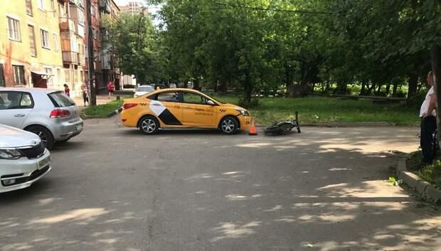 В Подольске разыскивают свидетелей столкновения иномарки и мотоцикла
