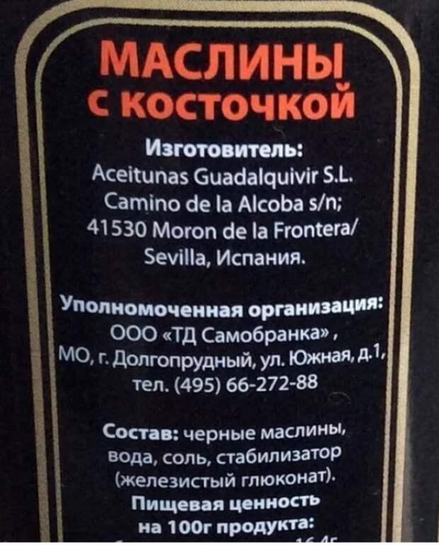 Как получаются черные оливки?