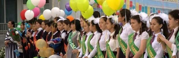 В Мангистау 218 выпускников получили знак «Алтын белгі»