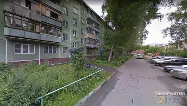 «Мерзкий, как будто кто-то умер!»: странный запах выгнал людей на улицу