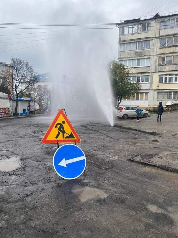 В Ялте на одной из улиц прорвало трубу