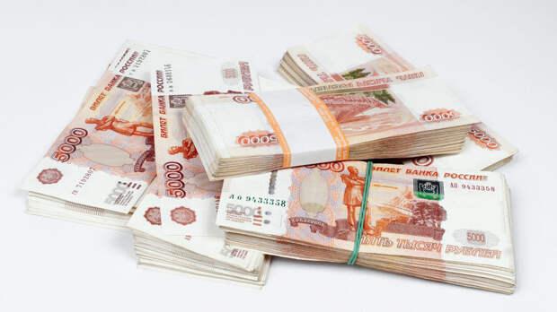 Россияне раскрыли сумму денег, необходимую для достижения мечты