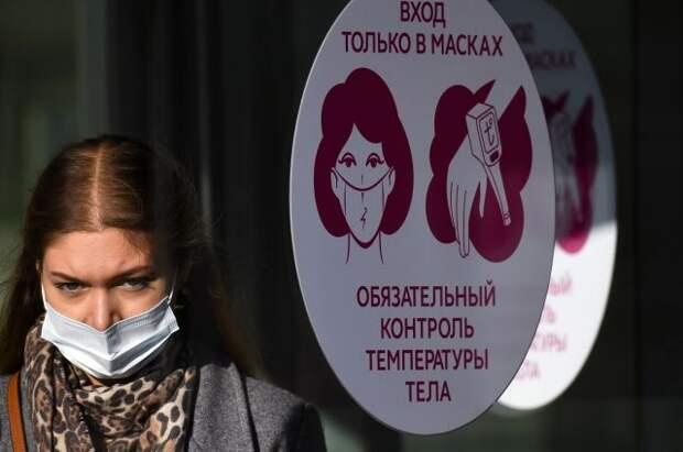 В торговых центрах СЗАО выявили свыше 40 нарушителей масочного режима