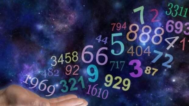 Таинственная нумерология