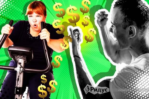 Что нужно знать о фитнесе, чтоб сохранить здоровье и деньги