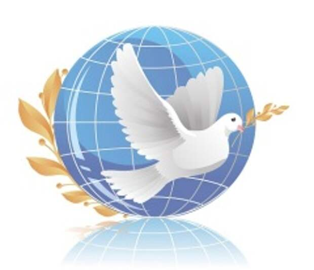 Дни памяти и примирения, посвященные погибшим во Второй мировой войне