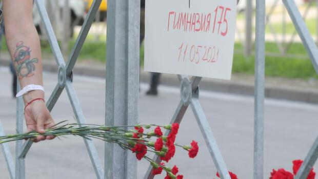 Американцы выражают соболезнования в связи с трагедией в Казани