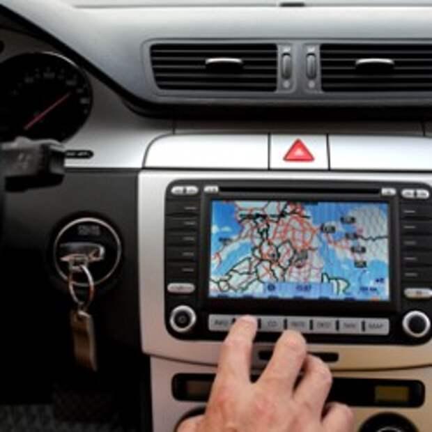 Как выбрать навигатор