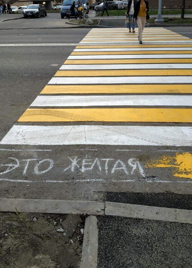 Главное верить! | Фото: fishki.net.