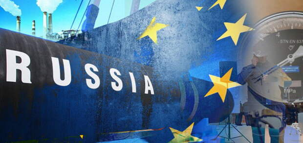 Украина врет и продолжает покупать российский газ