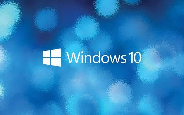 Microsoft устранила все известные проблемы, которые были помехой обновлению Windows 10