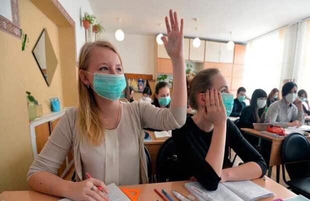 Более 50 тысяч московских школьников станут участниками Всероссийского урока по основам безопасности