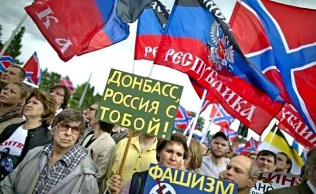 Исторический момент для признания Донбасса настал
