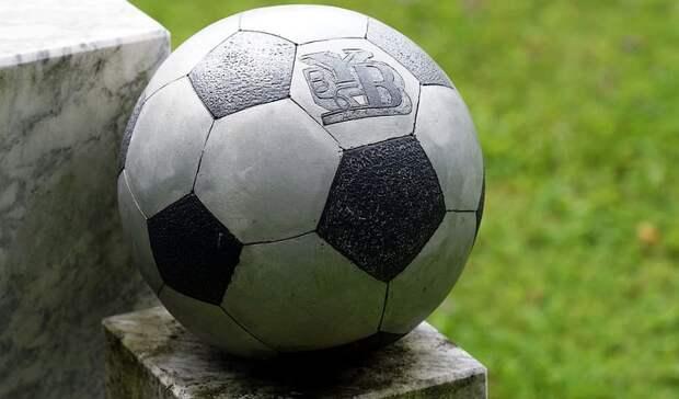Холанд отклонил предложение дортмундской «Боруссии» оподписании нового контракта
