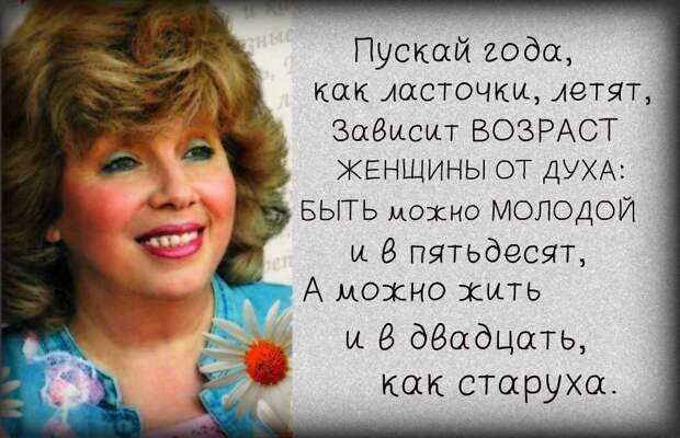 """Стихотворение Ларисы Рубальской о любви """" Я сама себя нашла"""": с юмором и оптимизмом"""
