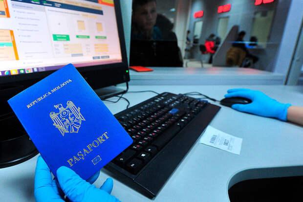 ВРоссии создадут аналог «Госуслуг» для мигрантов