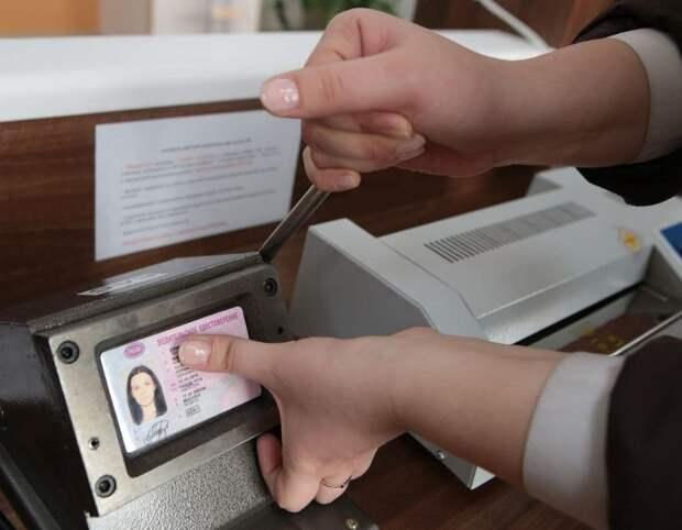 ЦБ РФ пока отказал водительским правам к их приёму банками