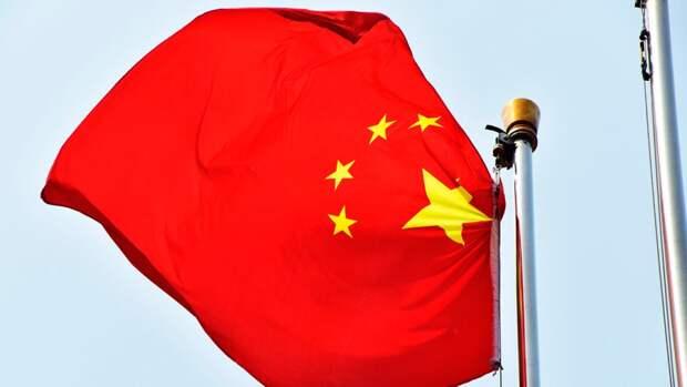 Пекин выступил за здоровую конкуренцию с США