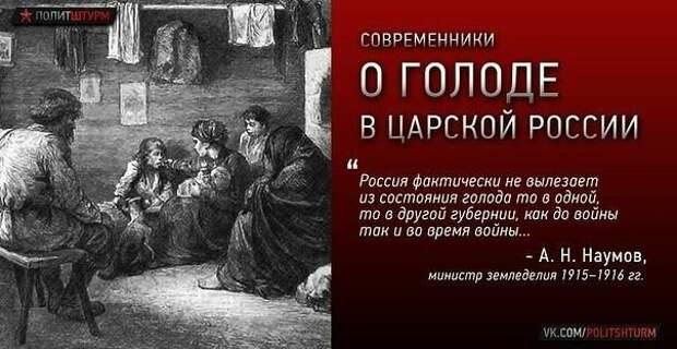 Пятьсот триллиардов русских, которых мы потеряли
