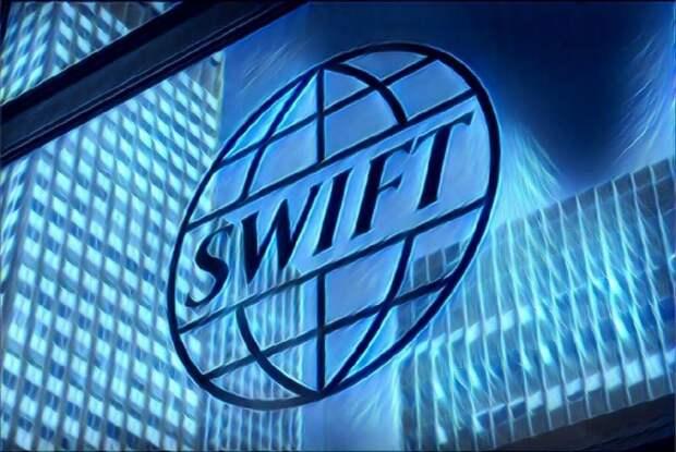 Эксперт раскрыл план действий РФ после возможного отключения от SWIFT