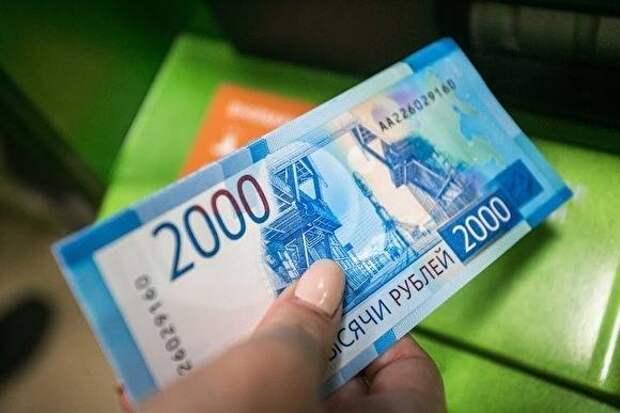Жительница Челябинска выплатила долги в₽2 млн после ареста Range Rover